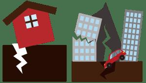 Deprem Nedir? Deprem Türleri Nelerdir?