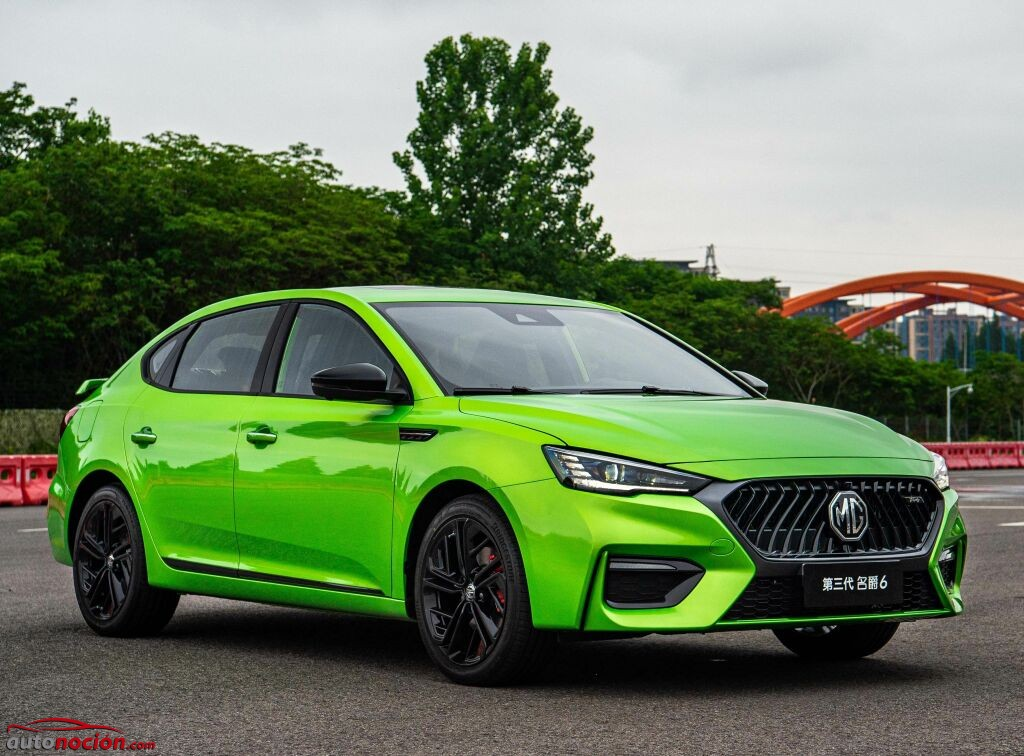 New MG6 Trophy: More sporty and dynamic