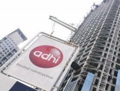 Adhi Karya Tetapkan Harga Rights Issue Rp1.560 per saham