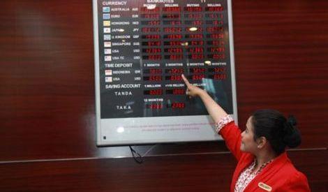 Fed Fund Rate Tetap, Rupiah Teruskan Tren Pelemahan
