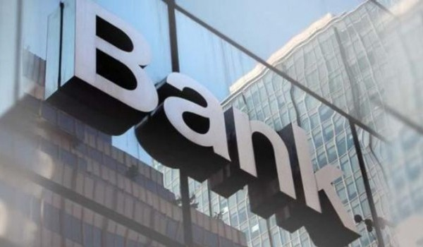 "Bank Bakal Kena ""Palak"" Lagi"