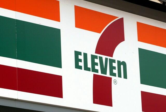 Mandiri Terus Proses Utang 7-Eleven Lewat Penjualan Aset