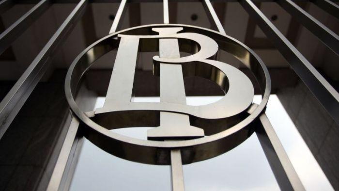 Antisipasi Inflasi, BI Diprediksi Tahan BI 7-day Repo Rate 4,75%