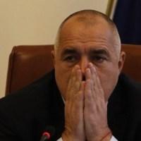 Започва тотална ревизия на хунтата ГЕРБ, а Борисов остава без охрана