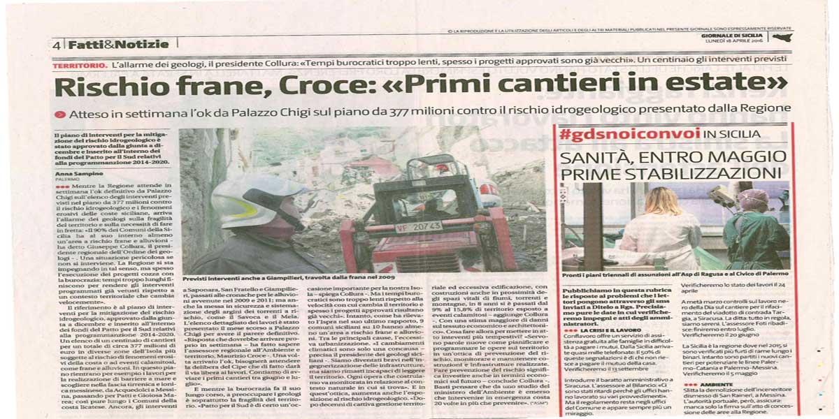 Articolo del Giornale di Sicilia del 18 Aprile 2016