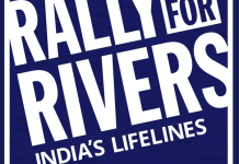 Rally for Rivers Awareness, A Campaign by Sadhguru to Save Rivers in India