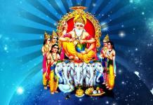 Vishwakarma Puja Time Rituals Muhurat Detail, Vishwakarma Jayanti HD Images with Puja Details