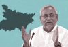 Unemployment & Migration is still the Biggest Problem for Bihar