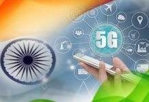 5G Network in India, 5G Mobile Service Launch Date, Reliance JIO 5G India
