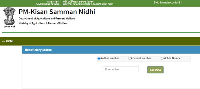 PM Kisan Yojana Registration, Correction, Beneficiary List, Installments, Customer Care