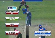 IPL 2021 Match Fixing News, Does MI Vs SRH Match Was Fixed?