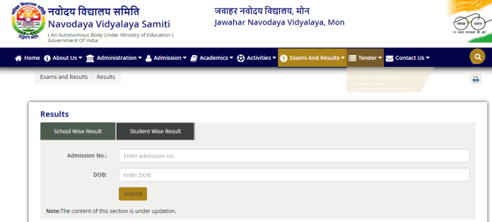District Wise Navodaya Result 2021, Navodaya Selection List for Class 6 Admission