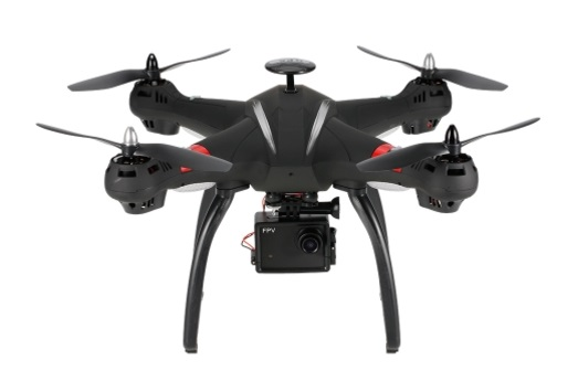 drone BayangToys X21 tomtop