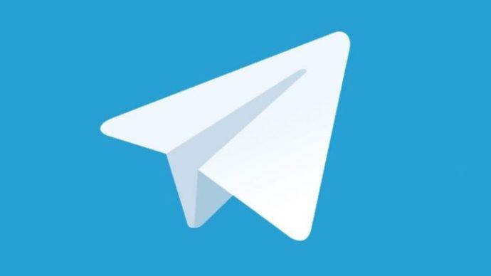 apple telegram x