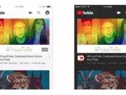 Come mettere Youtube Nero su Android