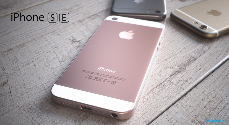 iPhone SE at Rs 1000 per month