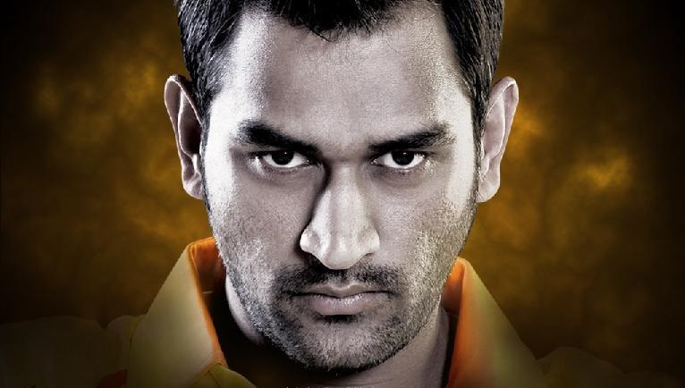 Eleven Unmatched Facts Of MS Dhoni