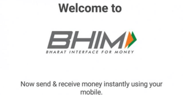 BHIM A Mobile Payment App Launched By Indian Prime Minister Narendra Modi