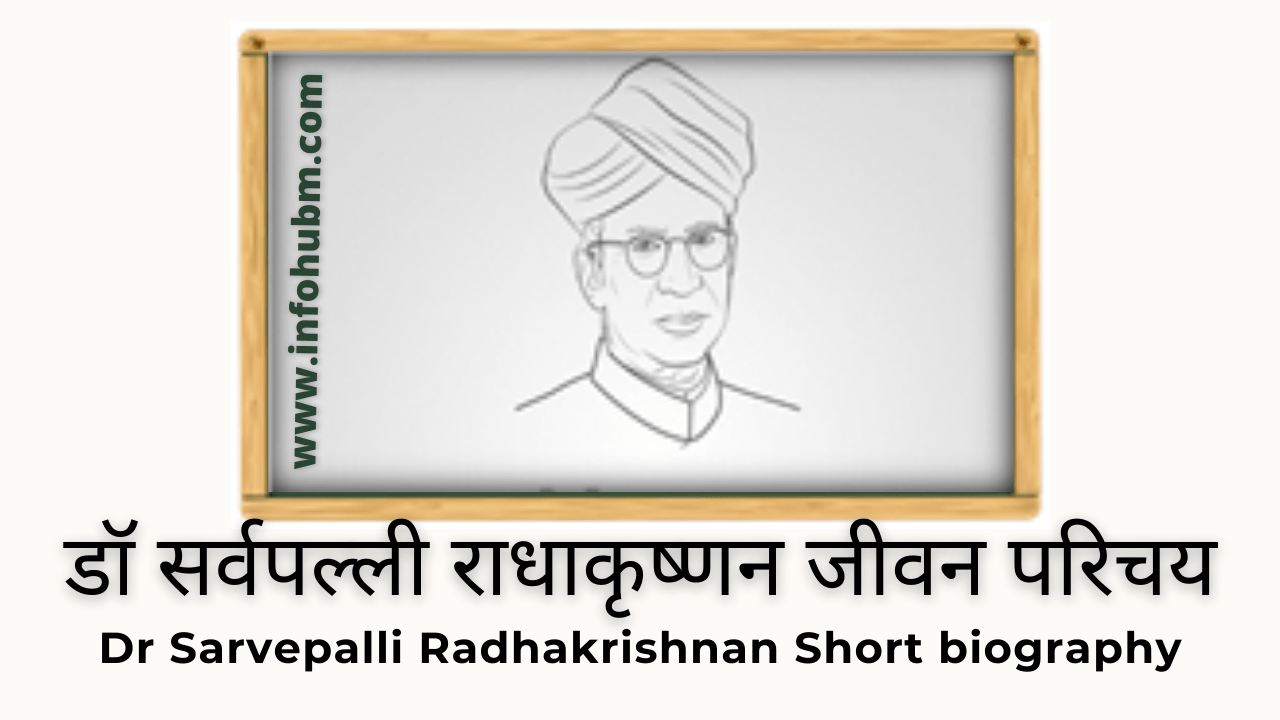 Dr Sarvepalli Radhakrishnan biography