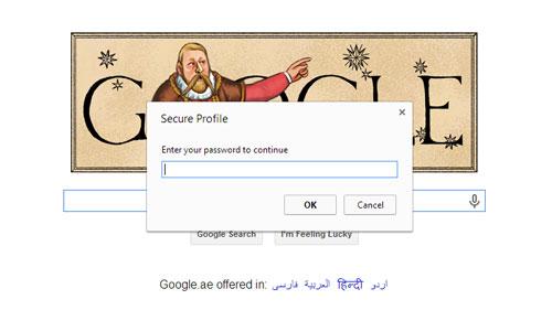 password protect Chrome