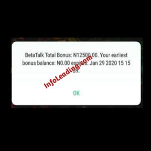 Mtn airtime cheat 2020