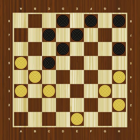 стратегия жертвы в шашках