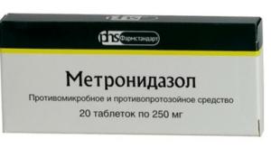 Лечение грибка ногтей на ногах метронидазолом. Метронидазол от грибка ногтей отзывы. Инструкция по применению геля или мази Метронидазол