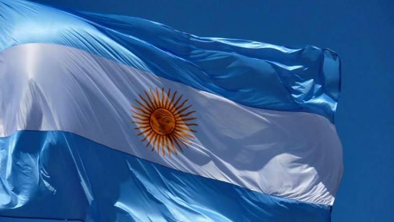 """9 de julio """"Día de la Independencia de la República Argentina"""""""
