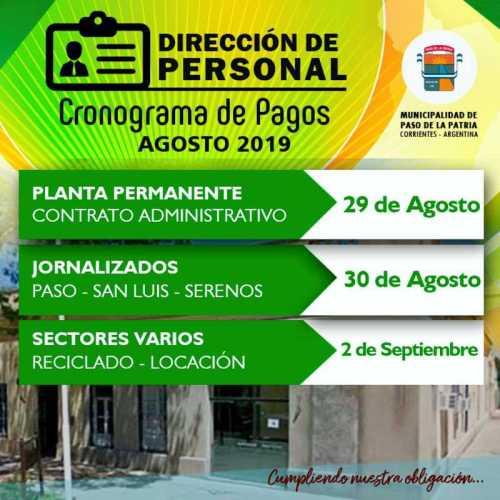 Pago de sueldos Municipalidad de Paso de la Patria agosto 2019