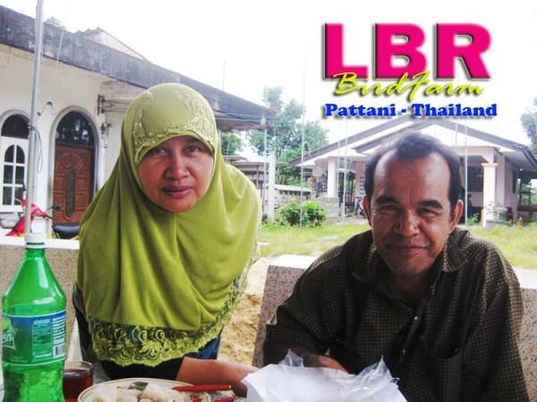 LBR-birdfarm-perkutut
