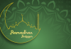 Imsakiyah Ramadan 1442H Pekanbaru