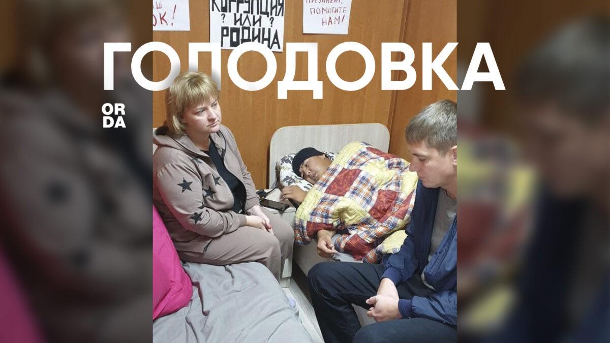 Голодовка сотрудников Обуховского ГОКа длится 19-й день