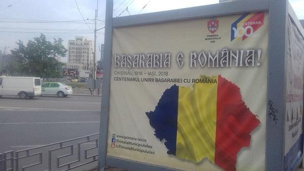 Image result for basarabia e romania