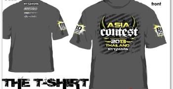 Inscripciones abiertas para el Asia Contest 2013