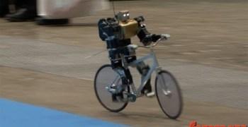 Robot ciclista, otro paso hacia la inteligencia artificial