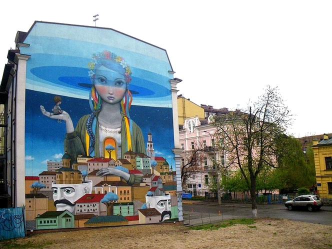 Граффити Возрождение Украины на Андреевском