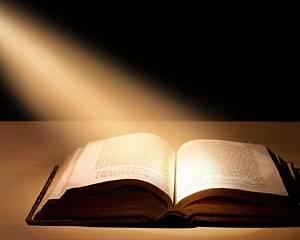 Bíblia: os Elohim