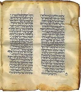 Bíblia: quem são os hebreus?