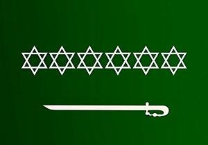 O relacionamento entre sionismo e Arábia Saudita - Parte I