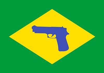 A violência no Brasil