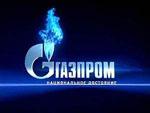 """Кубаньгазобнал"" Юрия Баканова"