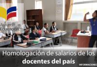 salario-docente-informacionecuador.com-homologacion-2017