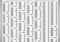 informacionecuador.com loteria boletin 6006__jpg