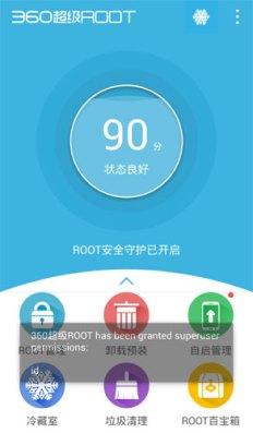 360 Root Apk