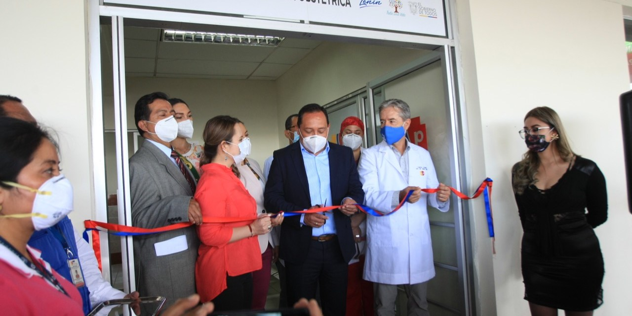 El Hospital de Atuntaqui cuenta con área materno neonatal