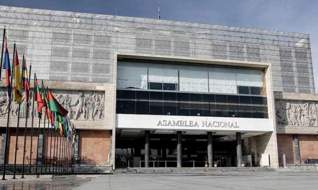 Asamblea tiene 30 días para tratar proyecto urgente al Código Monetario