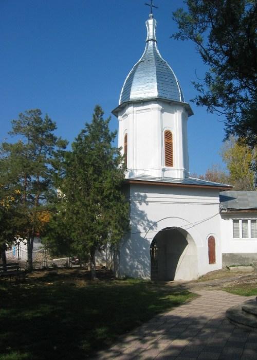 """Biserica """"Sf. Cruce"""""""