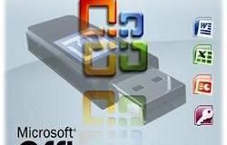 Curso de Microsoft Office 2007 – Módulo II