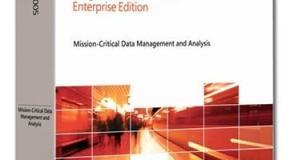 SQL Server 2005, Fundamentos