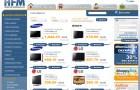 Ofertas en electrodomésticos en la Web